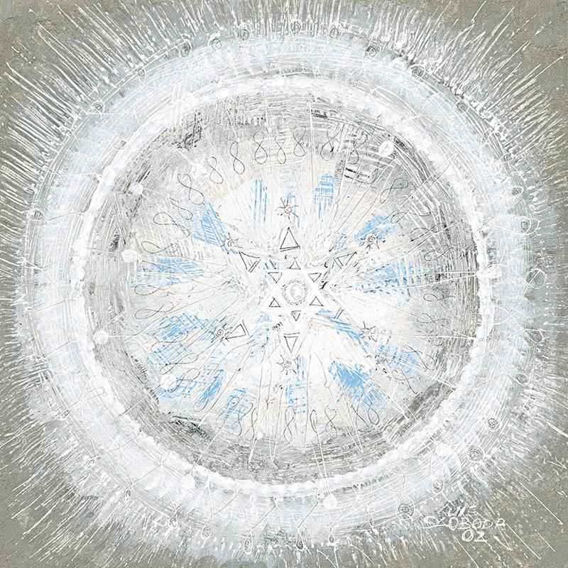 Luis Sloboda, Element Metall, Serie 5-Elemente-Bilder